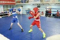 Турнир по боксу памяти Жабарова, Фото: 96
