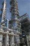 Химическое производство в Щекинском районе, Фото: 3