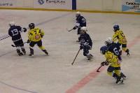 Международный детский хоккейный турнир EuroChem Cup 2017, Фото: 20