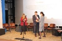 Новый состав Общественной наблюдательной комиссии Тульской области начал работу, Фото: 5