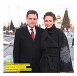 Губернатор Тульской области Владимир Груздев, Фото: 1