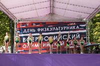 Тула отметила День физкультурника и Всероссийский олимпийский день соревнованиями, Фото: 102