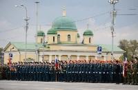 Репетиция парада Победы. 3 мая 2016 года, Фото: 62