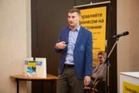 «Дом.ru Бизнес» представил видеонаблюдение для защиты вашего бизнеса, Фото: 11