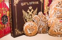 сладости к нг, Фото: 10