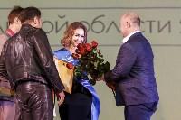"""Конкурс """"Мисс Студенчество Тульской области 2015"""", Фото: 209"""