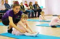 Студия танца и фитнеса DanceFit , Фото: 2
