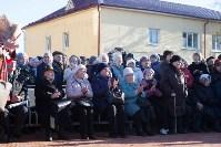 В Кимовске появился музей революции, Фото: 20