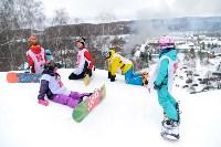 II-ой этап Кубка Тулы по сноуборду., Фото: 36