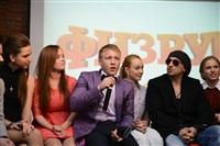 Дмитрий Нагиев стал физруком, Фото: 61