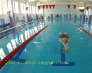 Стефанова Алина 21 год «Спорт-настоящее и будущее страны», Фото: 7