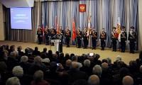 Торжественное собрание в честь Дня защитника Отечества 20 февраля 2015 года, Фото: 5