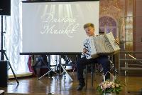 Дмитрий Маликов: «Я бы хотел, чтобы все дети учились музыке», Фото: 21