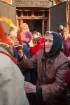 Крестный ход в Туле-2015, Фото: 127