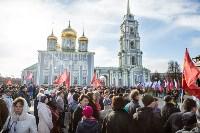 День народного единства в Тульском кремле, Фото: 55