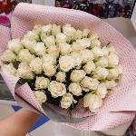Цветы71.опт, Фото: 3