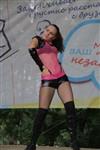 Последний звонок 2013: праздник от ТулГУ, Фото: 50