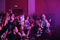 Группа «Пикник» в Туле, Фото: 34