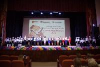 """Открытие конкурса """"Учитель года - 2016"""", 19.04.2016, Фото: 7"""