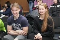 Русская сила. 20.12.2014, Фото: 54