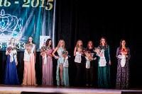 Мисс Тульская область-2015, Фото: 159