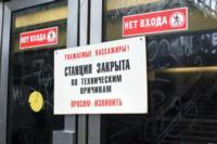 Авария в московском метро, Фото: 4