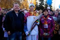 Второй этап эстафеты олимпийского огня: Зареченский район, Фото: 51
