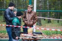 Соревнование сотрудников внутренних дел РФ, Фото: 60