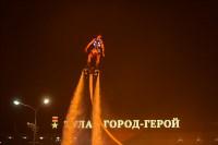 В Туле прошло шоу «летающих людей». Фоторепортаж, Фото: 59