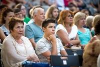 Дмитрий Быков в Ясной Поляне. 3 июля 2016, Фото: 62