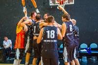 Баскетболисты «Новомосковска» поборются за звание лучших в России, Фото: 13