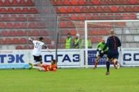 """Торпедо"" - ""Арсенал"" - 0:1, Фото: 133"
