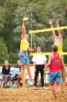 Финальный этап чемпионата Тульской области по пляжному волейболу, Фото: 33