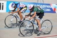Городские соревнования по велоспорту на треке, Фото: 28