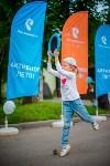 «Активное лето» от «Ростелеком» в Туле, Фото: 6