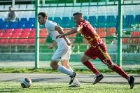 «Арсенал-2» Тула - «Авангард» Курск - 1:2, Фото: 70