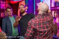 """Октябрьфест 2016 в """"Петре Петровиче"""", Фото: 10"""