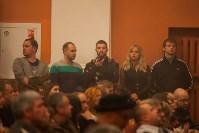 """Группа """"Пикник"""" в Туле, Фото: 23"""