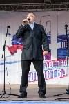 День народного единства в Тульском кремле, Фото: 35