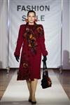 Всероссийский фестиваль моды и красоты Fashion style-2014, Фото: 34
