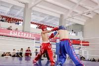 Соревнования по кикбоксингу, Фото: 38