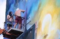 Граффити в Иншинке. Айвазовский. , Фото: 10