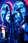 DJ Mayson party, Фото: 81