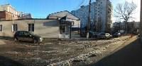 Заледеневшая лужа у дома №3 по ул. Лейтейзена, Фото: 3