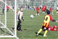 XIV Межрегиональный детский футбольный турнир памяти Николая Сергиенко, Фото: 7