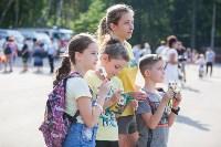 «Школодром-2018». Было круто!, Фото: 628