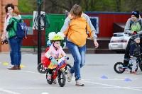 Первомайский велопробег, Фото: 44
