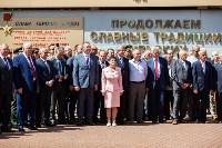 Празднование 80-летия Туламашзавода, Фото: 39