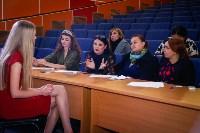 Кастинг на Мисс Студенчество 2016, Фото: 47