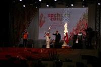 Этафета олимпийского огня. Площадь Ленина, Фото: 13